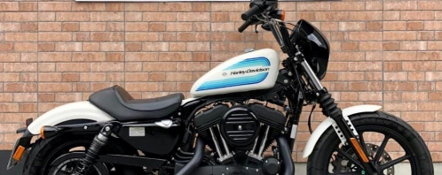 Harley Davidson - Iron 1200 - R$ 56.900,00